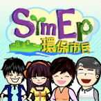 sym-ep-online-game